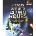 تاریخ جهان در دو ساعت