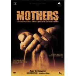 مادران - Mothers