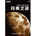 ماه، THE MOON