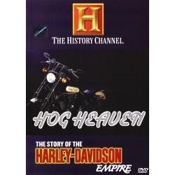 داستان امپراتوری هارلی دیویدسون