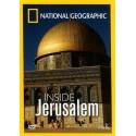 درون اورشلیم
