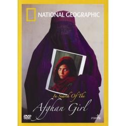 در جستجوی دختر افغان
