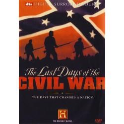 آخرین روزهای جنگ داخلی آمریكا