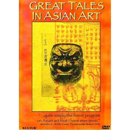 داستانهای بزرگ در هنر آسیا