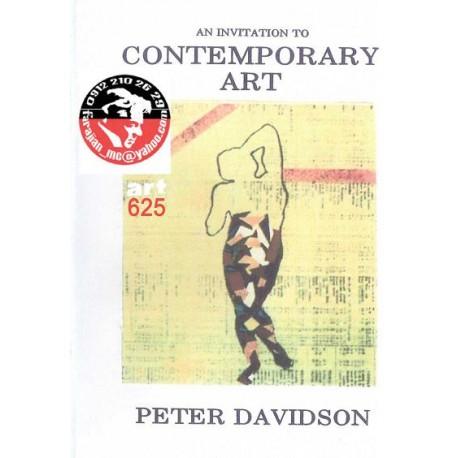 مقدمهای برای درك هنر معاصر