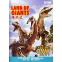 سرزمین دایناسورهای غول پیكر