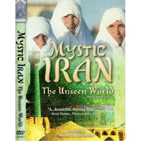 ایران عرفانی
