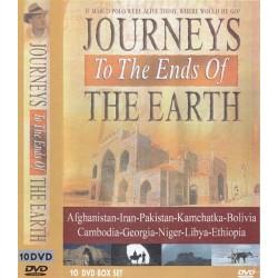 سفر به انتهای زمین