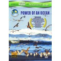 قدرت یك اقیانوس