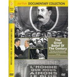 کمونیسم،  باور بزرگ قرن بیستم